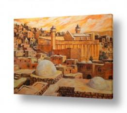 ציורים יהדות | נוף קדומים במערת המכפלה