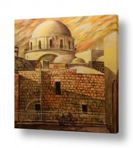 ציורים יהדות | בית הכנסת החורבה