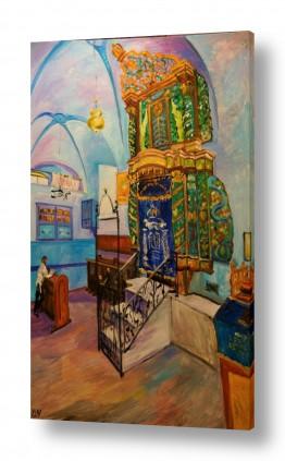 ציורים שמואל מושניק | בית הכנסת הארי בצפת