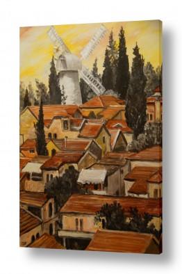 תמונות לפי נושאים מין | ימין משה, שכונה ירושלמית