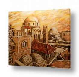 תמונות לפי נושאים העיר העתיקה | החורבה בראשית המאה ה-20