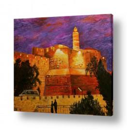 ציורים שמואל מושניק | לילה על מגדל דוד