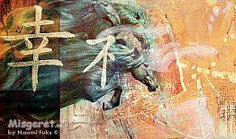 סוסים--לעצמאות ועוצמה