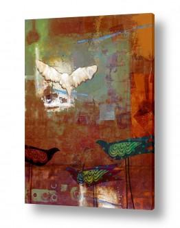 ציורים נעמי פוקס משעול | A wish