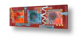 ציורים נעמי פוקס משעול | ethnic squers