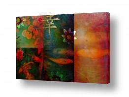 ציורים ציורים אנרגטיים | דגי זהב-למזל אהבה ושפע