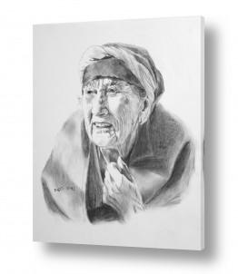 ציורים רישום | הקשישה