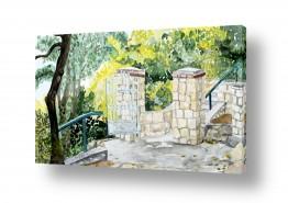 ציורים עירוני וכפרי | גינה בירושלים