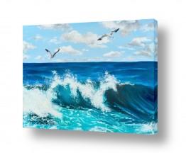 מים נוף ים | הגל