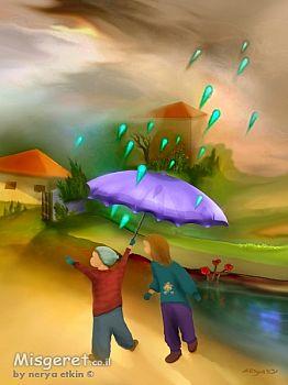 טיול בגשם