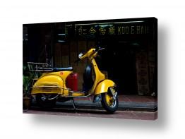 כלי רכב אופנועים | וספה צהובה