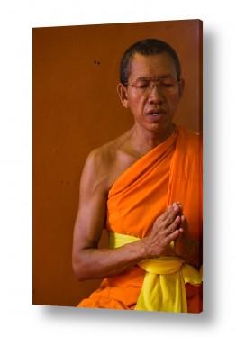 דת נזיר   איפה הפרארי?