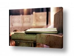צילומים ניר אלון | כמו ספר פתוח...