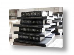 אלמנטים דקורטיביים ספרים   חמישה חומשי תורה