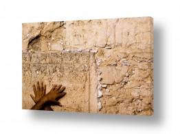 תמונות לפי נושאים קדושה | תפילה