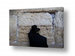 תמונות לפי נושאים קדושה | תפילות