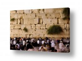 תמונות לפי נושאים דת | חצות