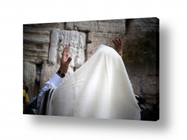 תמונות לפי נושאים חרדים | תפילה