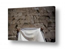 תמונות לפי נושאים דת | התפילה