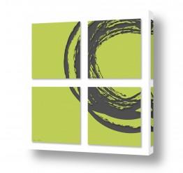 תמונות לפי נושאים מעוצב | עיגול באפור ירוק