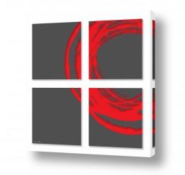 תמונות לפי נושאים מעוצב | עיגול אדום
