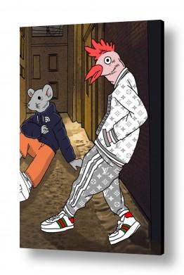 ציורים בעלי חיים | נערי רחוב