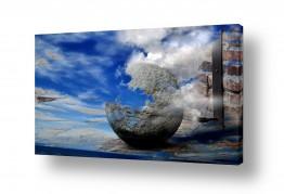 מיים ים | שמיים בארץ