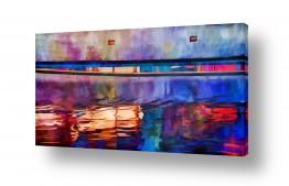 ציורים מים | הזיה