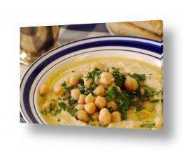 תמונות לחדרי אוכל | חומוס 1