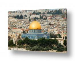 דת איסלם | כיפת הסלע