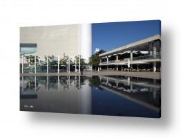 תמונות לפי נושאים כיכר | כיכר הבימה