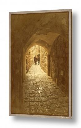תמונות לפי נושאים קשת | סימטה ביפו העתיקה