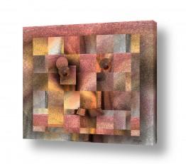 ציורים רעיה גרינברג | עיניים בריבוע