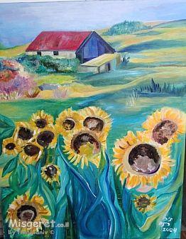 חמניות בחווה