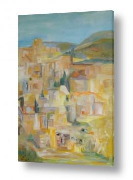 ציורים ציור | צפת