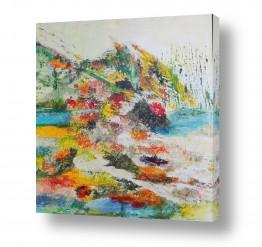 ציורים ציור | נוף צבעוני