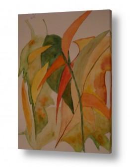 ציורים ציור בצבעי מים | עלים 7