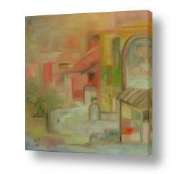 ציורים עירוני וכפרי | נוף עירוני