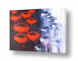 ציורים רוני רות פלמר | הפכים מתמזגים