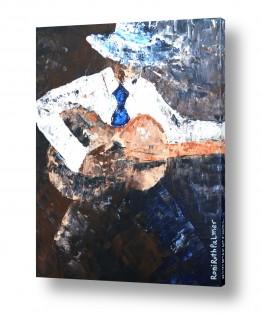 ציורים רוני רות פלמר | מנגן לך סרנדה