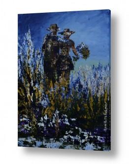 ציורים רוני רות פלמר   טיול בשדה