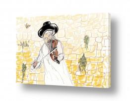 ירושלים הכותל המערבי | נפש יהודי