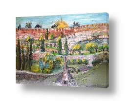 ציורים עירוני וכפרי | לכיוון ירושלים