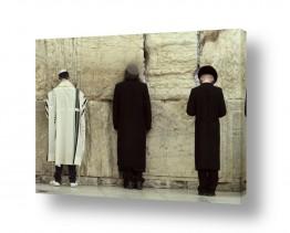 ירושלים הכותל המערבי | מי האיש שבקיר