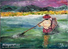 על  אגם אינליי-בורמה