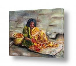 ציורים אנשים ודמויות | משחילה פרחים