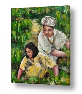 ציורים אנשים ודמויות | בשדות האורזl