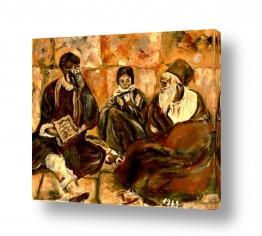 ירושלים הכותל המערבי | החסידים