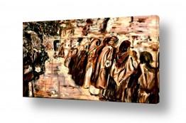 ירושלים הכותל המערבי | תפילה