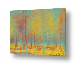 אמנים מפורסמים ציורים שנמכרו | יער של צבעים